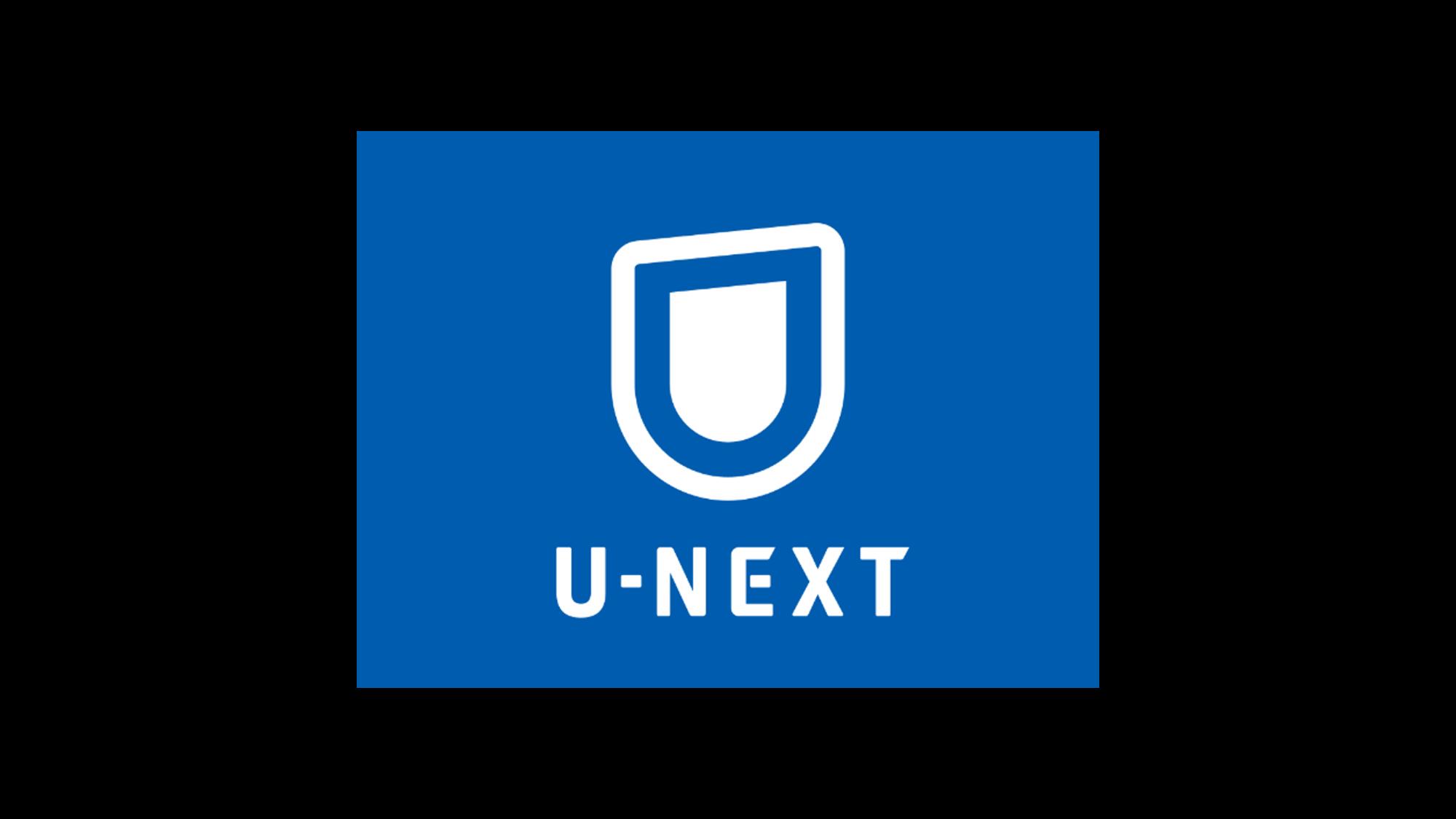 U-NEXT<ユーネクスト>のロゴ